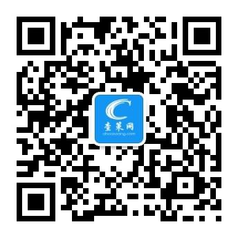 深圳市查策网络信息技术有限公司