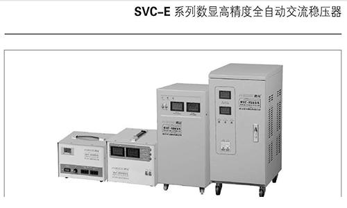 山东低压稳压器工作原理,稳压器