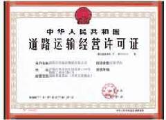 厦门市专业到北京物流专线 厦门锦宏旺物流供应