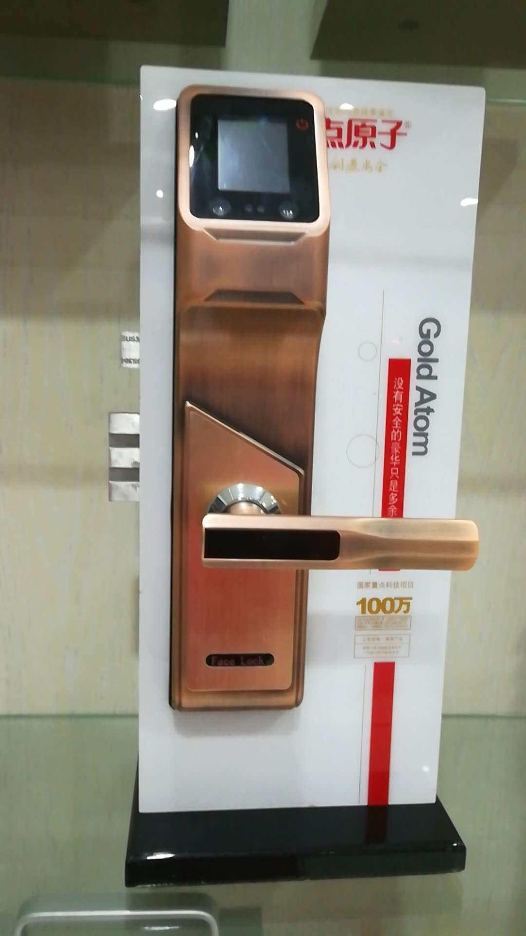 郑州市锁芯电话,锁