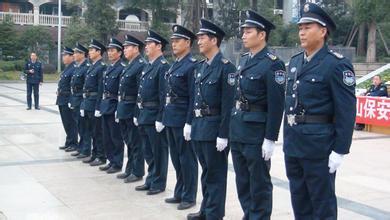 福州大型活动保安服务公司,保安