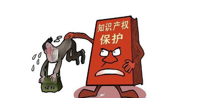 深圳申报,专利
