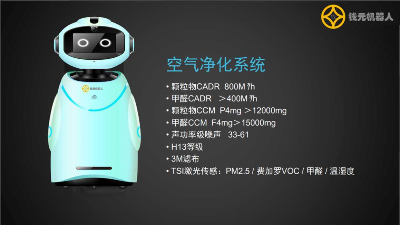 山东机器人主板要多少钱,机器人主板