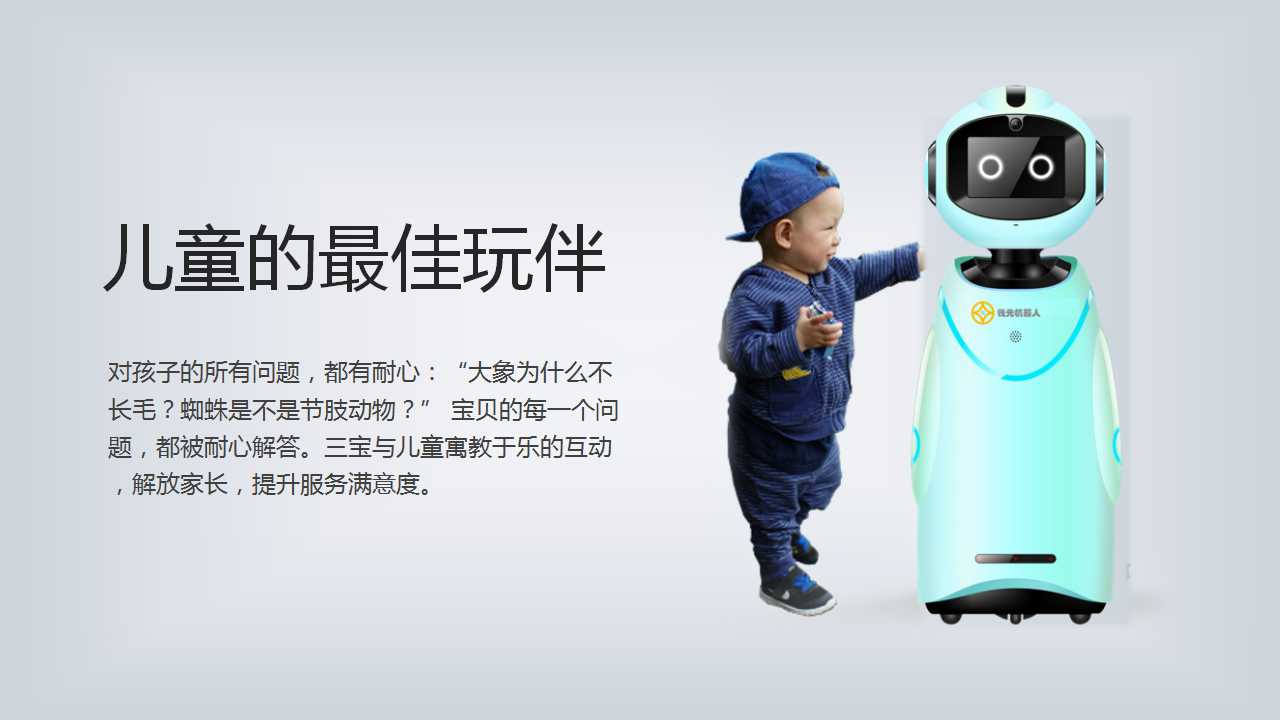 湖南销售科技馆机器人,科技馆机器人