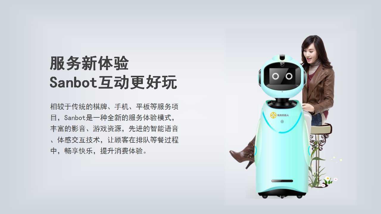 河南巡逻机器人给您好的建议,巡逻机器人
