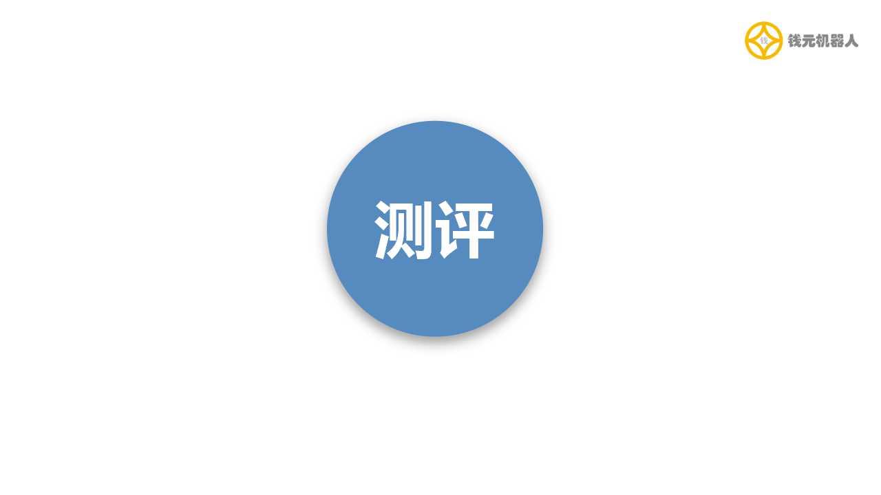 上海机器人加盟的行业须知,机器人加盟