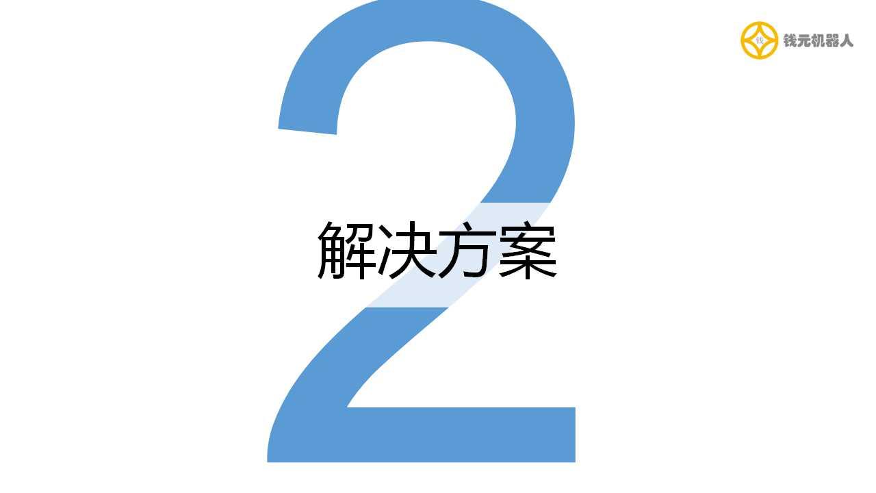 西藏安防机器人推荐货源,安防机器人