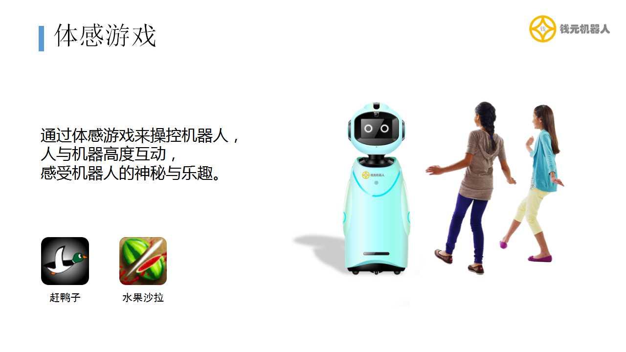 陕西景区机器人销售价格,景区机器人