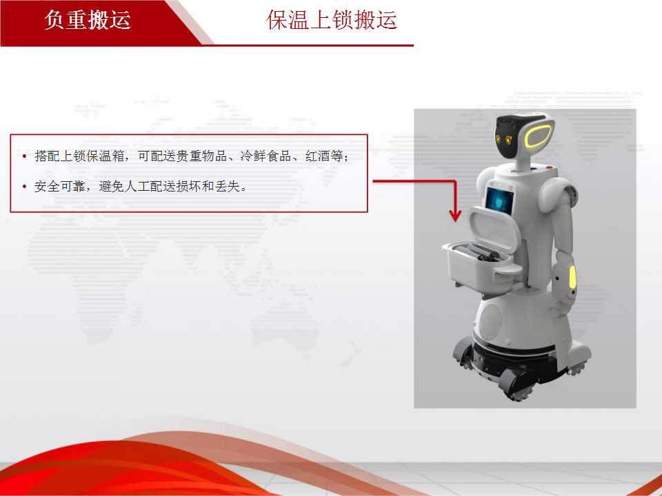 北京寺院机器人产品介绍「钱元供应」