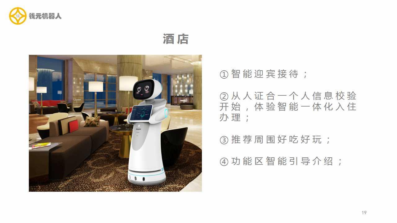 江苏机器人配件质量放心可靠,机器人配件