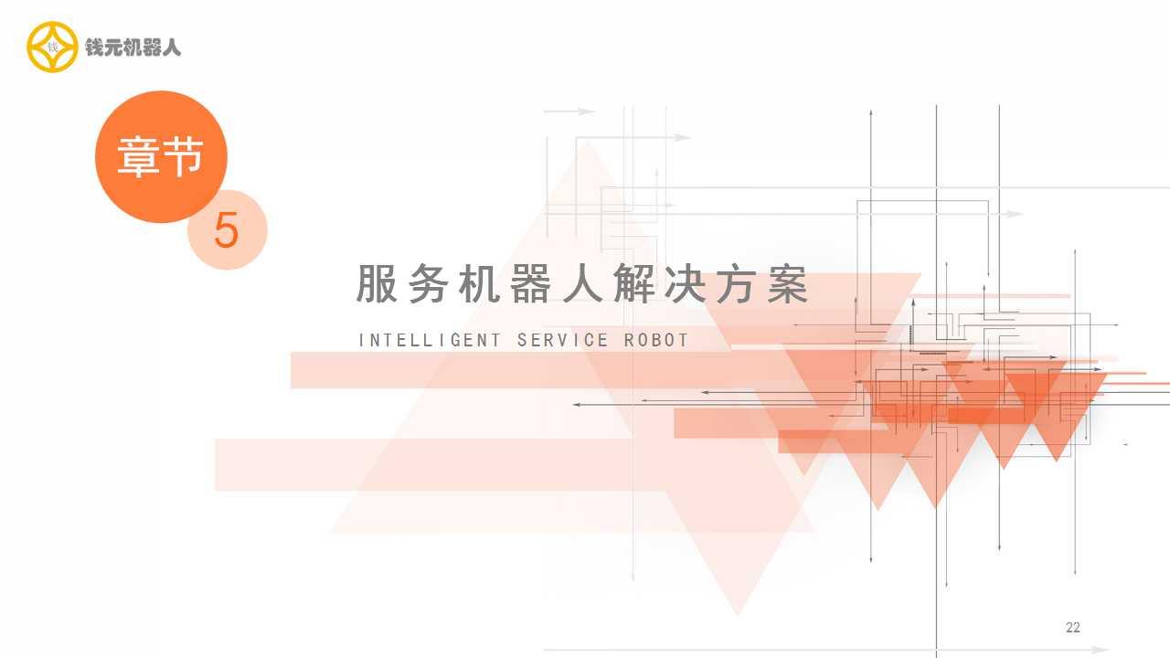 云南机器人配件要多少钱,机器人配件
