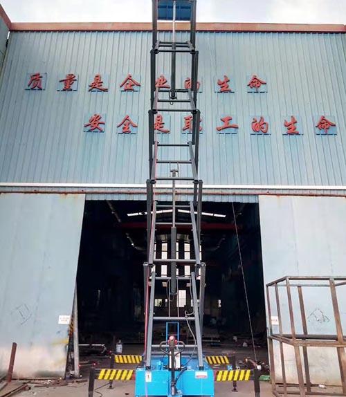 天津移动式登车桥厂家,移动式登车桥