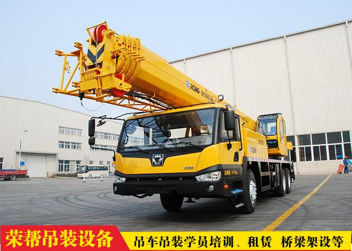郑州吊车培训公司