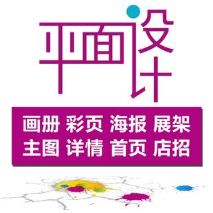江苏图文广告厂家「印誉供应」