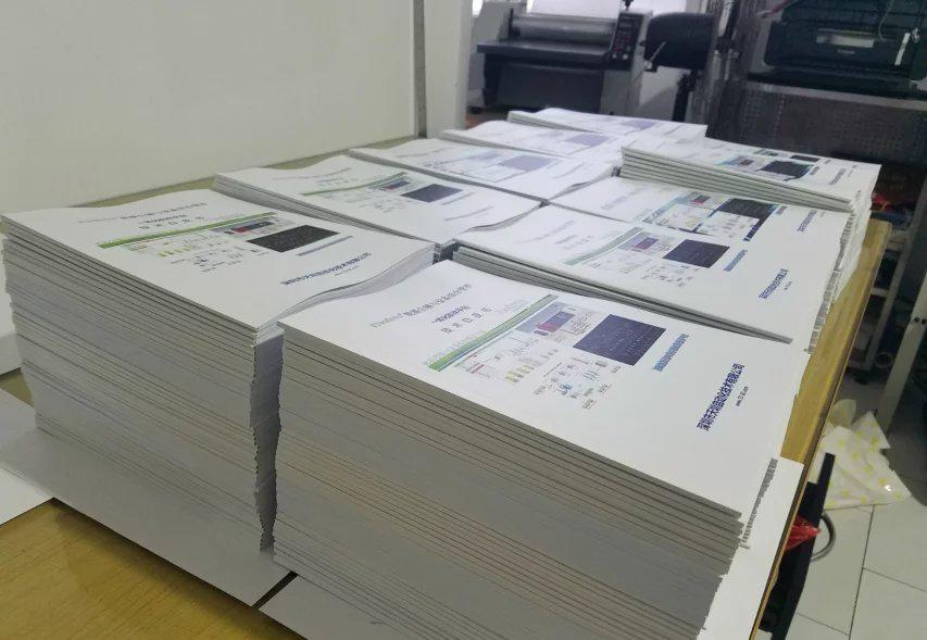 优质数码快印排版,数码快印