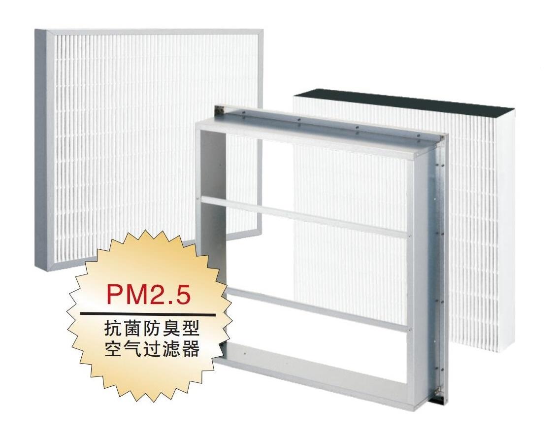 上海官方PM2.5治理超標解決方案 服務為先 凱菲特公司供應