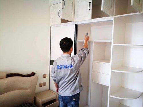 蘇州家具甲醛處理專業公司 愛家源環境檢測供應