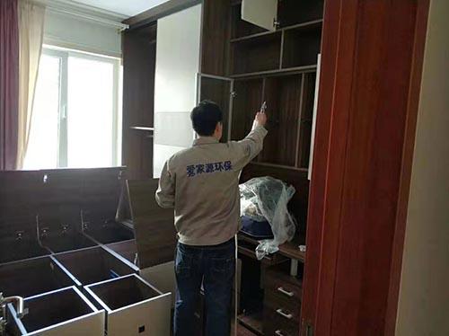 张家港家具甲醛检测 爱家源环境检测供应
