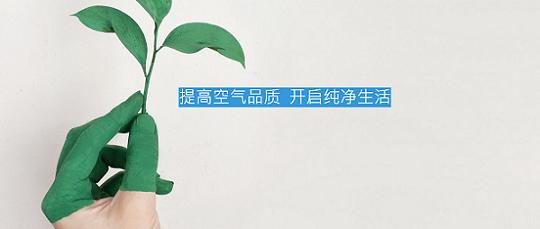上海敬老院细颗粒物治理卓越级 欢迎来电 凯菲特公司供应