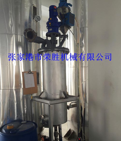 上海色母粒干燥设备哪家好 荣胜供应