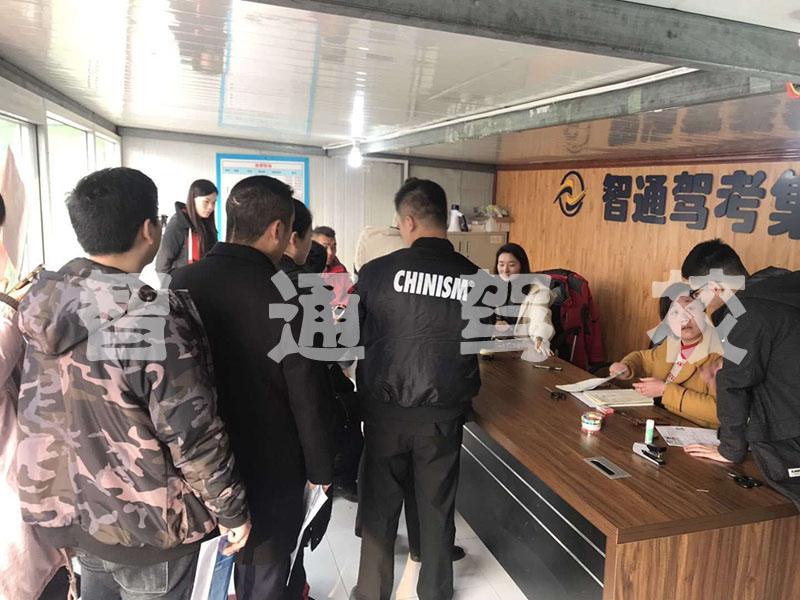 郑州市自带考场的驾校 信息推荐 智通驾校供应