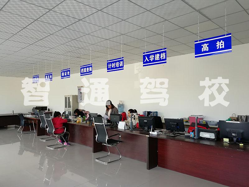 荥阳广武学车报考电话 信誉保证 智通驾校供应