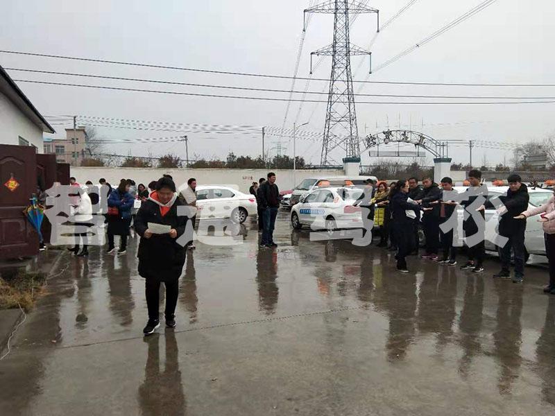 郑州学车报名电话 口碑推荐 智通驾校供应