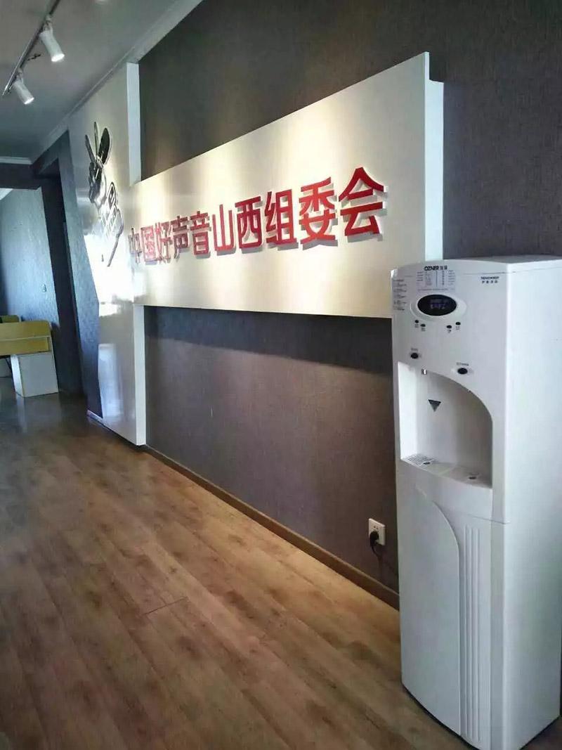 郑州办公室用浩泽净水销售电话 欢迎咨询 浩泽净水供应