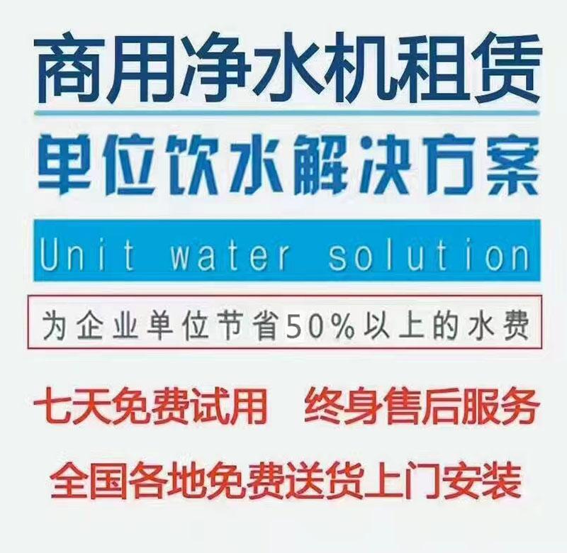 巩义公司用浩泽净水电话 诚信为本 浩泽净水供应