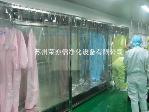 天津不銹鋼潔凈衣柜價格 榮亦信供應