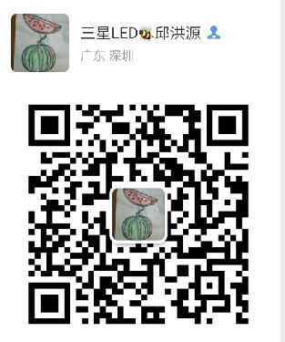 深圳市北阳光电科技有限公司