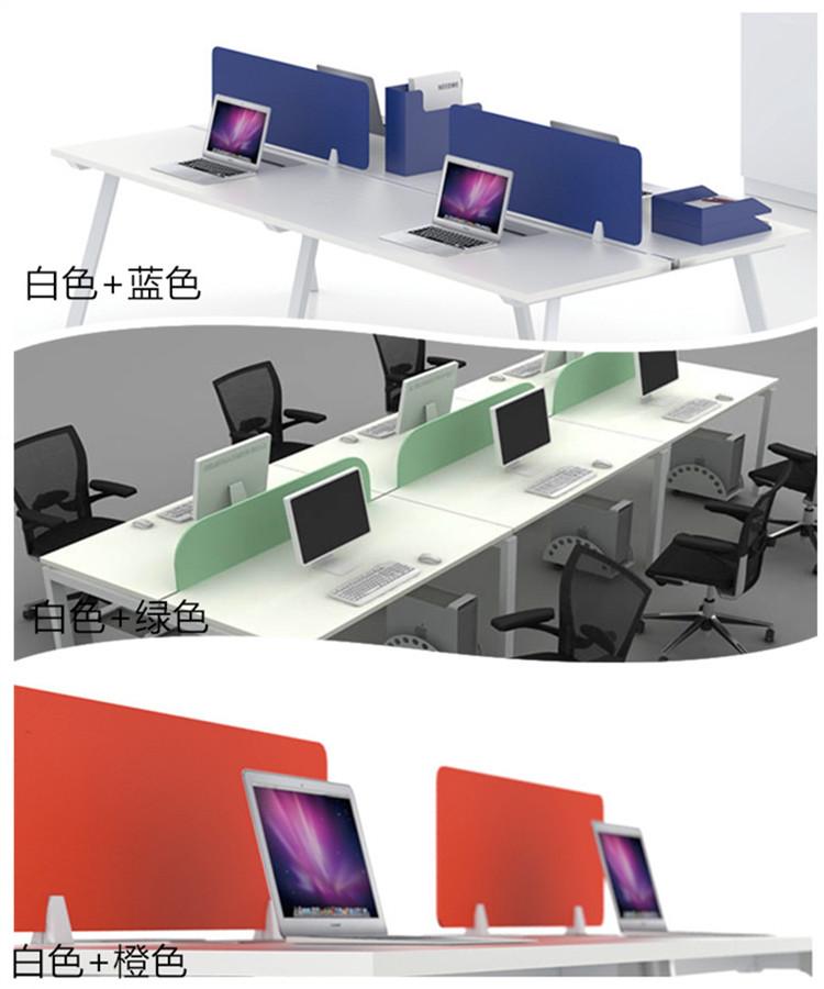 上海专业时尚办公位,时尚办公位