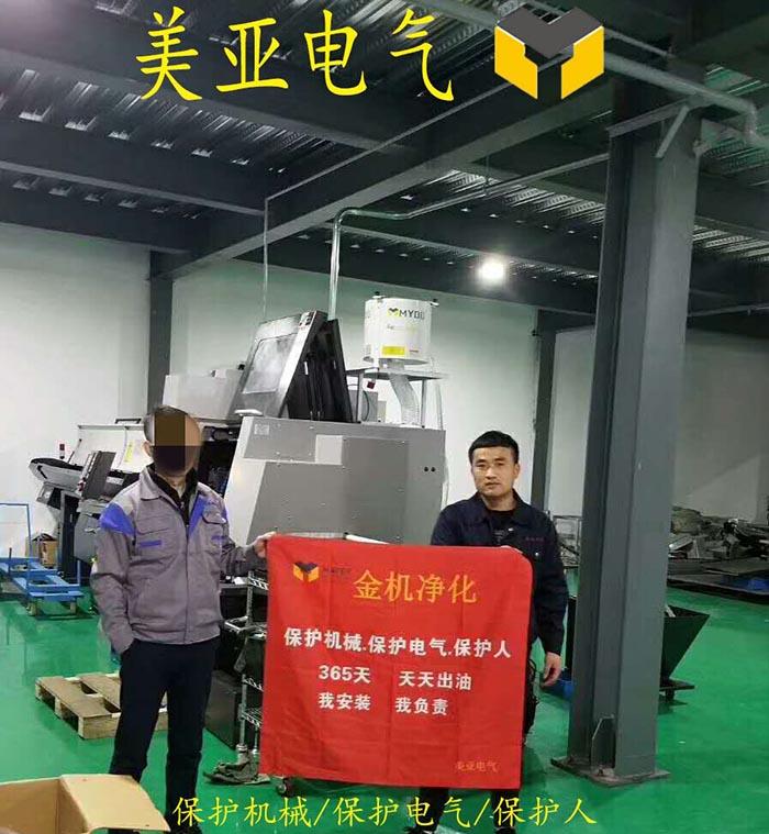 嘉兴油雾机生产厂家 美亚供应
