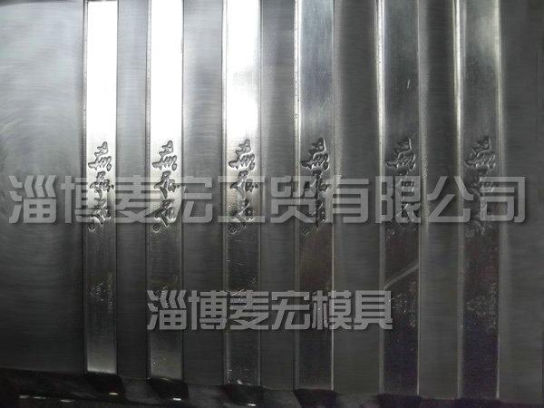广东30腔热流道模具设计,热流道模具