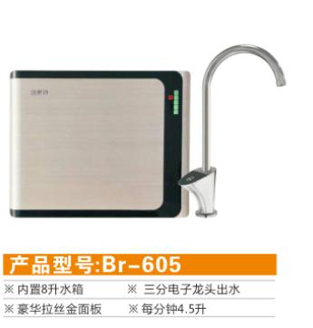 周口生活净水器价格 信誉保证 河南莱创商贸供应