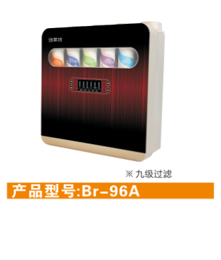 新乡反渗透净水器品牌 优质推荐 河南莱创商贸供应
