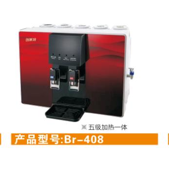 開封高端家用凈水器價格 信譽保證 河南萊創商貿供應
