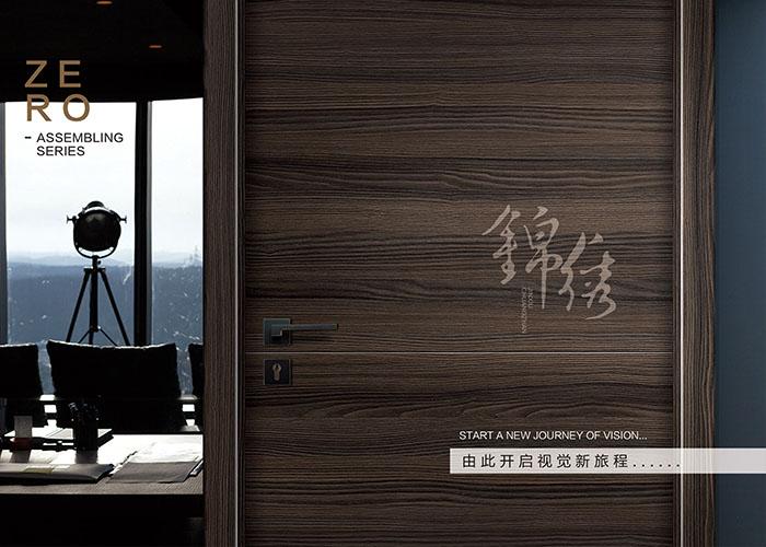 河南UV板销售 唐河县绵绣家俱供应