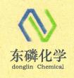 南通东磷化学品有限公司