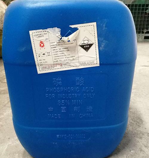 泰州食品磷酸哪家好「东磷供应」