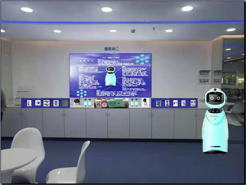 山东家电机器人价格合理,家电机器人