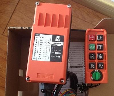 天津电动葫芦遥控器厂家报价,电动葫芦遥控器