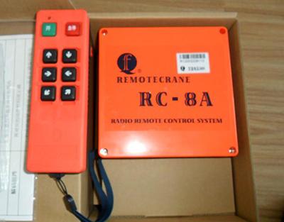 无锡电动葫芦遥控器价格合理,电动葫芦遥控器