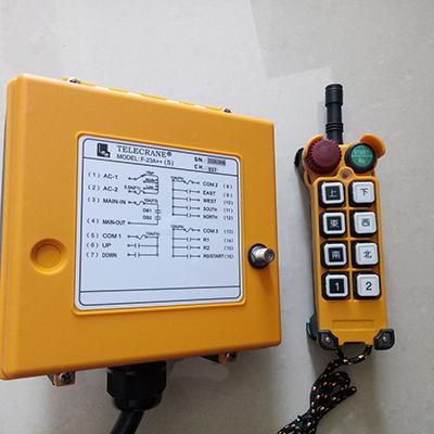 嘉兴电动葫芦遥控器省钱,电动葫芦遥控器