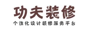 深圳市华韵装饰设计工程有限公司