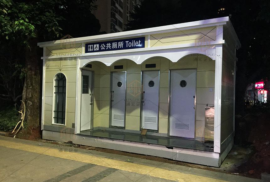 福建专业收费岗亭「涌宏供应」