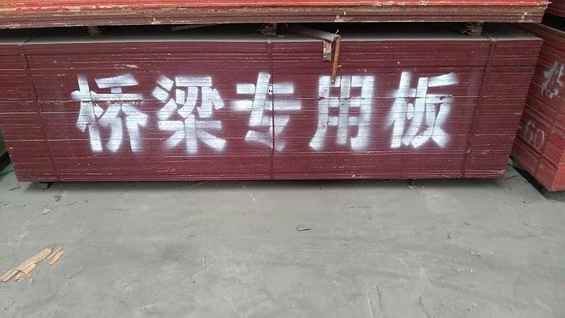 鸡西桥梁板「嘉誉源供应」