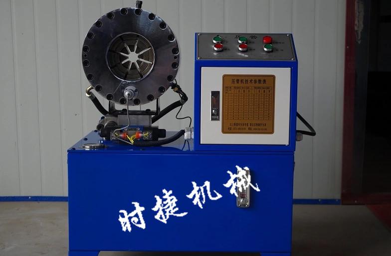 青海压建筑缩管机 钢管扣压机 时捷供应