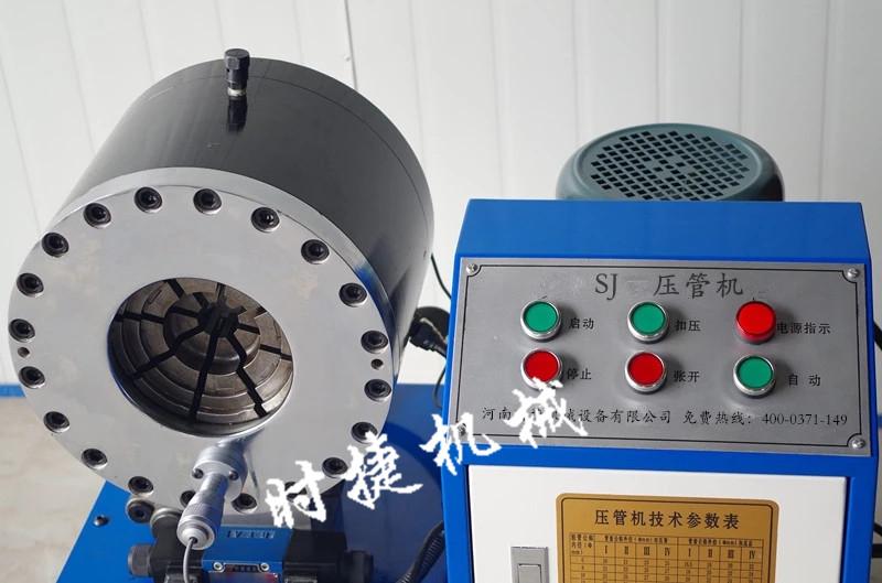 广西2019新款建筑缩管机 钢管压管机 时捷供应