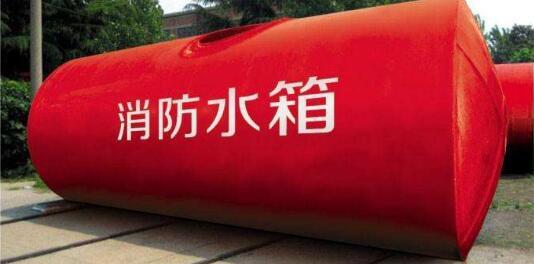 兴化消防池制造厂家,消防池